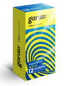 [Уфа] Презервативы GANZO NEW CLASSIC Великобритания 12шт.