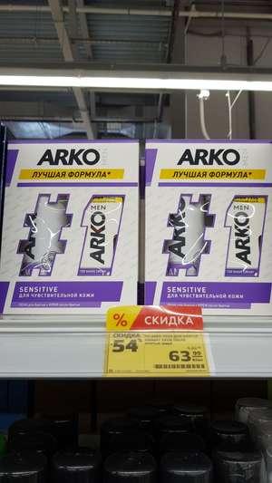 [Оренбург] Набор ARKO пена + крем после бритья