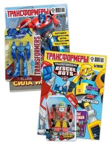 Два журнала Трансформеры (Transformers) по цене одного. И другие журналы.