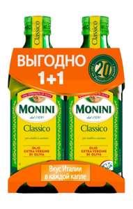 Масло оливковое MONINI Classico Extra Virgin, Италия, 2 литра