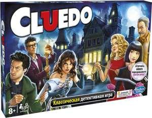"""Настольная игра """"Cluedo"""""""