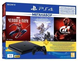 Игровая приставка Sony PlayStation 4 Slim 1 ТБ + Gran Turismo Sport + Horizon Zero Dawn + Marvel Человек Паук + PS Plus 3 месяца