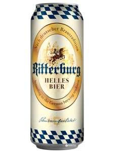 [Оренбург] Импортное пиво Ritterburg, несколько вариантов
