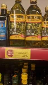[Пенза] Масло оливковое Pasteroni, 1л