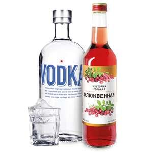 Скидка на водку и настойку 30% (при покупке от 2-х бутылок)