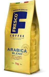 Кофе в зернах Fresco Arabica Blend, 1 кг