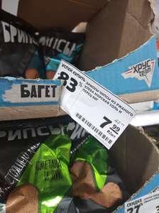 [Тольятти] Брипсы чипсы из хлеба, морская соль и перец 60г