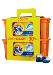 Tide капсулы 3 in 1