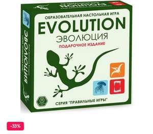 """Настольная игра """"Эволюция. Подарочное издание"""""""