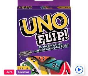 """Настольная игра """"Uno flip"""""""