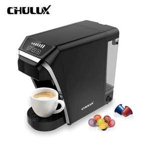 Мини капсульная кофемашина CHULUX (совместима с Nespresso и Dolce Gusto)
