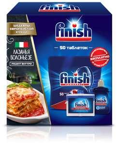 Набор для посудомоечной машины Finish Шедевры Европейской Кухни 50 таблеток плюс Очиститель и Ополаскиватель