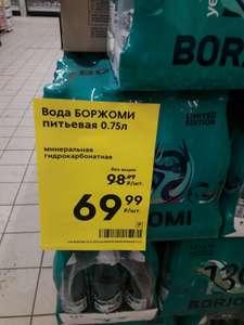 [МСК и МО] Вода Боржоми питьевая 0,75л.