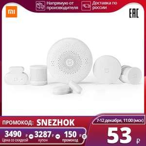 [07.12] Набор датчиков Mi Smart Home Security Kit.