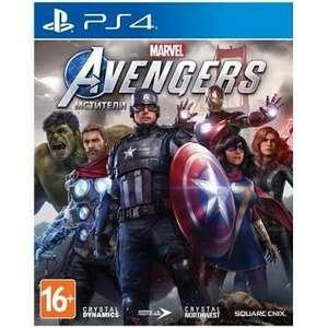 [PS4] Square Enix Мстители Marvel (на диске)