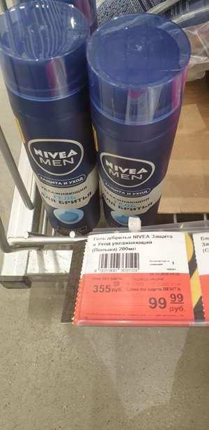 [МО] Nivea men гель для бритья, 200 мл.