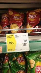 [Мск] Чипсы картофельные Lays бекон, 90г.