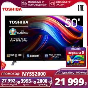 "4k 50"" ТВ TOSHIBA 50U5069 Smart TV на Tmall"