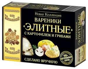 Вареники от Ильиной элитные / с картофелем и грибами (400 гр.)