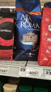 Зерновой кофе Alta Roma 1 кг