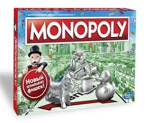 Игра настольная Монополия Классика Monopoly C1009. Обновлённое издание.
