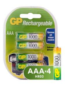 Аккумуляторы никель-металлгидридные (NiMH) GP 100AAAHC- 100AAAHC-C4, 4 шт. в уп., GP
