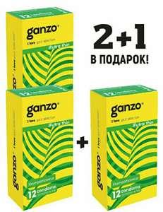 Презервативы Ganzo ultra thin