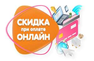 Скидка на бытовую технику при онлайн оплате в DNS, напр, кухонная машина Vitek VT-1444