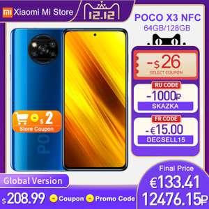 Смартфон Xiaomi POCO X3 NFC 6+64GB