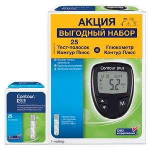 Контур Плюс (Contour Plus) Набор Глюкометр+тест-полоски 25 шт.