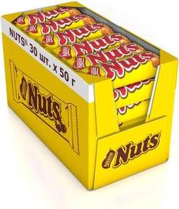 Шоколадный батончик Nuts, 30 шт по 50 г