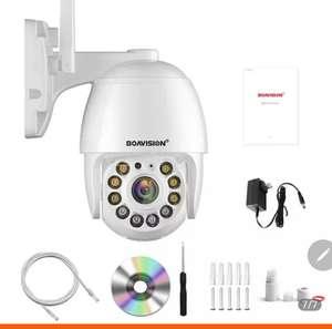 Уличная IP-камера с Wi-Fi Boavision с питанием 12v