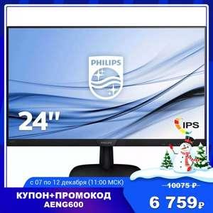 Монитор Philips 243V7QDSB 23.8'' FHD IPS