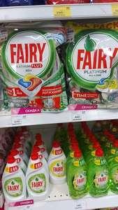 [Орск] Капсулы для посудомоечной машины Fairy platinum 70 шт.