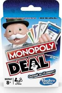 Настольная игра Monopoly Deal Сделка