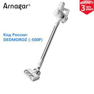 Беспроводной ручной пылесос Arnagar V11 pro