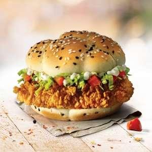 KFC Бургеры в подарок за покупку от...
