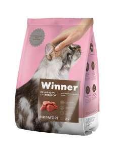 Корм для стерилизованных кошек Winner с говядиной