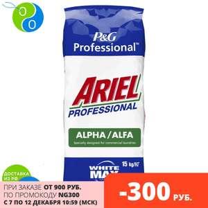 Ariel Альпийская Свежесть стиральный порошок, 15 кг. [СПб, МСК, не все регионы]