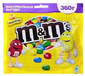 M&M's драже с арахисом, 360 г (и другие товары в описании)