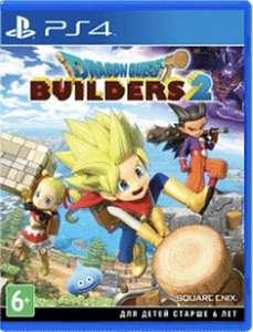 [PS4] Dragon Quest Builders 2