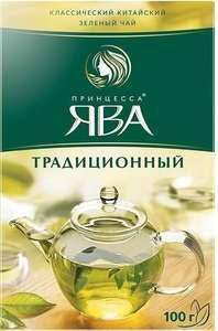 Принцесса Ява Традиционный зеленый чай листовой, 100 г + еще варианты в описании