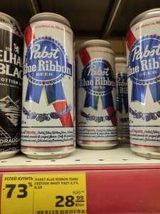 [Смоленск] Пиво Pabst Blue Ribbon (США)