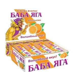 Жевательные конфеты Сладкая сказка Баба Яга апельсин 48 шт