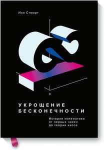 10 бесплатных электронных книг (см. комментарии)