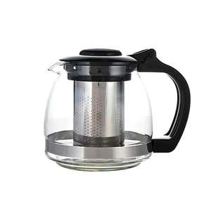 [Мск] Чайник заварочный IRIT KTZ-075-007, 750 мл.