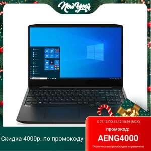 """Ноутбук Lenovo Gaming 3 15ARH05 15.6"""", IPS, Ryzen 5 4600H, 8Гб, 256Гб SSD, GTX 1650, 82EY000CRU"""