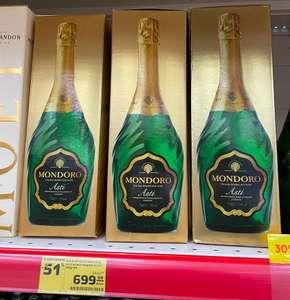 [Уфа] Вино Mondoro Asti в коробке