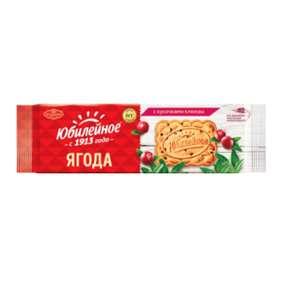 [Екатеринбург] Печенье ЮБИЛЕЙНОЕ витаминизированное с кусочками клюквы, 112г, Россия, 112 г