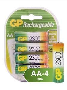 Аккумуляторные батареи, ёмкость 2300